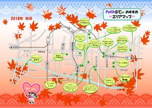 ポスティング情報誌Petitぷてぃ101号エリアマップ